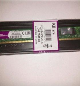 DDR2 2Gb 800MHz PC2-6400