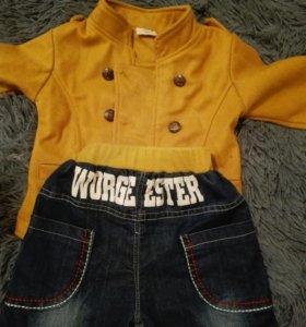 Костюм пальто весеннее+джинсы