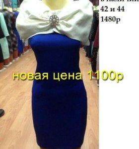Платья синие бант р 42 44