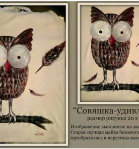 Рисунки на футболках (и не только)