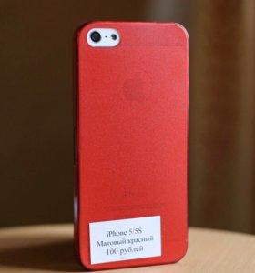 Матовый чехол на iPhone 5/5S