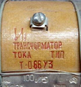 Трансформатор тока.