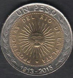 Аргентина 2 монеты