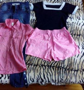 Футболка, джинсы и рубашка