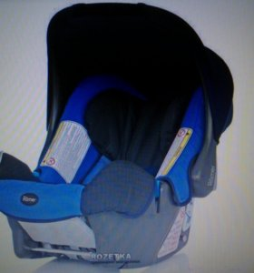 Новое автокресло Romer Baby Safe Plus Izofix
