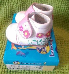 Ботиночки на девочку 18 размер