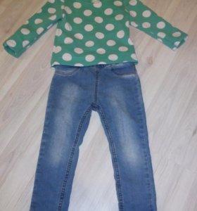 Детские джинсы и кофта