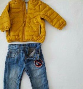 Куртка reserved; джинсы benetton