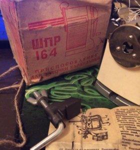 Приспособление для заточки карандашей ШПР 164