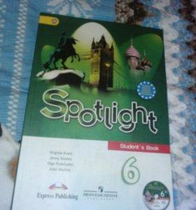 Учебник по англ.яз