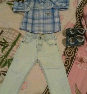 Рубашка, джинсы и сандали