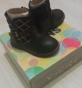 Детские ботиночки демисезонные