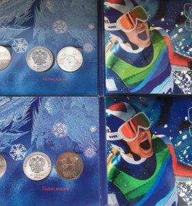 Монеты Сочи+альбом