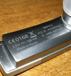 Гарнитура Samsung WEP410