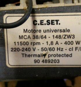 Электродвигатели для стиральных машин.