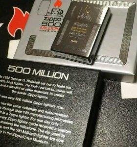Zippo 500 million