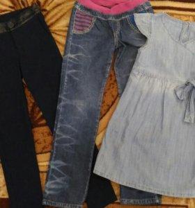 Брюки,джинсы и сарафан на 6-7лет
