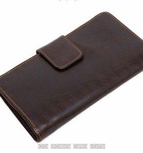 Мужской кожаный кошелёк клатч портмоне бумажник