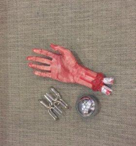 Оторванная рука+головоломка и шар из металла