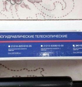 Упоры пневмогидравлические телескопические .( теле
