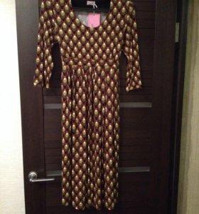Платье для беременных! Новое