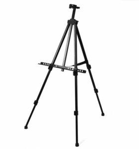 Мольберт телескопический