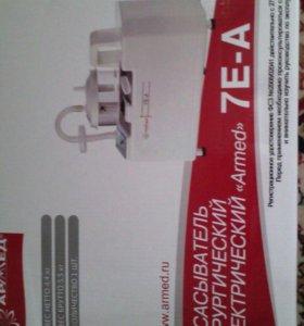 Отсасыватель электрический Armet 7E-A