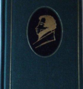 А Пушкин стихи и поэмы