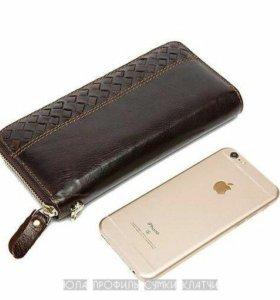Кожаный клатч портмоне плетеный кошелёк бумажник