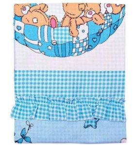 Продам комплект в кроватку мишки в гамаке (голубой