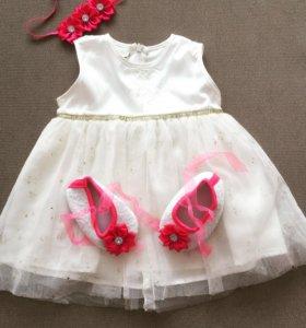 Платье для принцессы👑