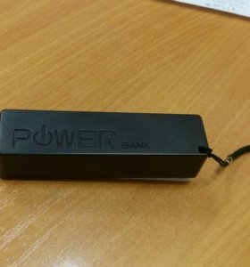 PowerBank 1x18650