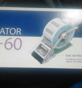 Ручной аппликатор этикеток TOWA APN-60