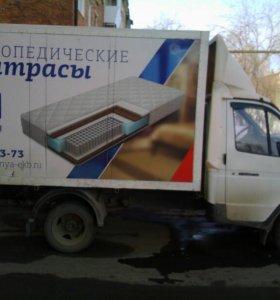 Авто грузоперевозка