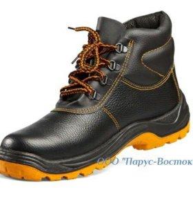 Ботинки кожаные утепленные (подошва ПУ-ТПУ)
