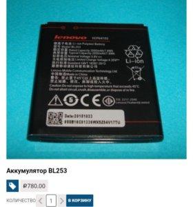Аккум.батарея BL253 LENOVO A 2010