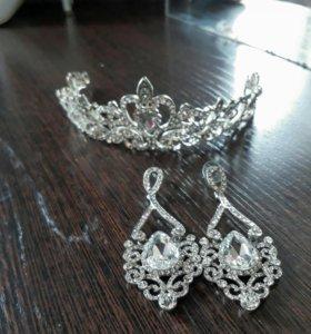 Набор (свадебная диадема и серьги )