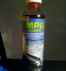 MPG-boost био-катализатор