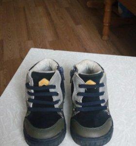 Детские теплые ботиночки
