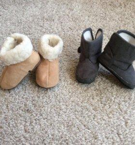 Малышковая обувь