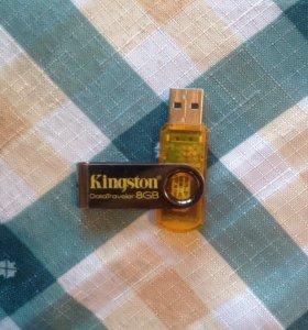 Флешка 8GB