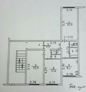 Продам 3х комнатную квартиру в КДМО