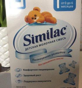 Смесь Similac для новорождённых