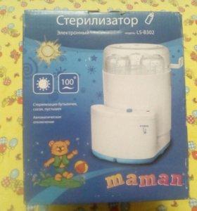 Электронный стерилизатор для детских бутылочек