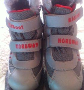 Лыжные ботинки 30 Р