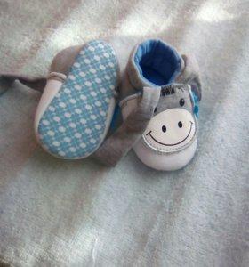 Тапочки для малышей