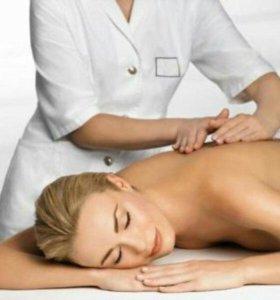 Квалифицированный массаж