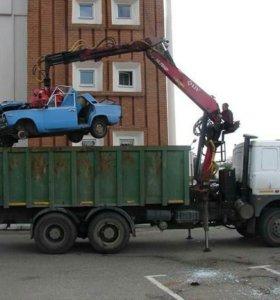авто по цене чермета