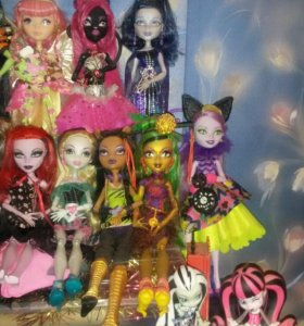 Monster High,Ever After High