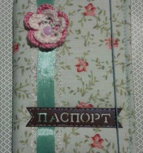 Обложка на паспорт яркая, красивая